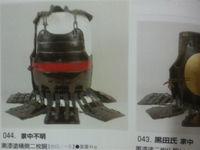 http://tilt-gps.sakura.ne.jp/blog/assets_c/2011/09/11082901-thumb-200x150.jpg