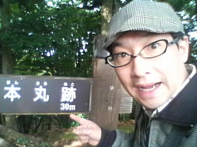 http://tilt-gps.sakura.ne.jp/blog/images/081110.jpg