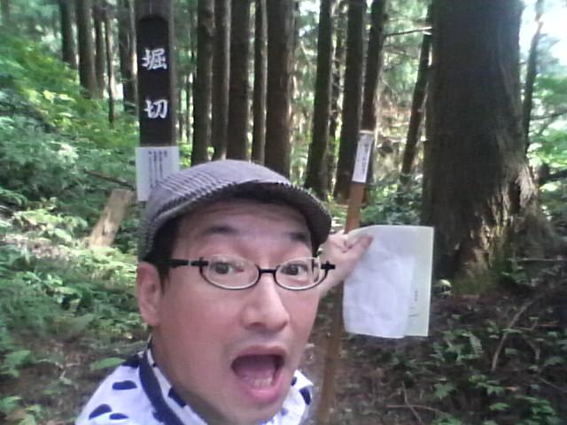 http://tilt-gps.sakura.ne.jp/blog/images/09082802.jpg