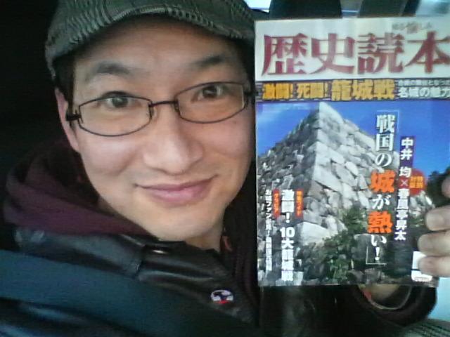 http://tilt-gps.sakura.ne.jp/blog/images/100327.jpg