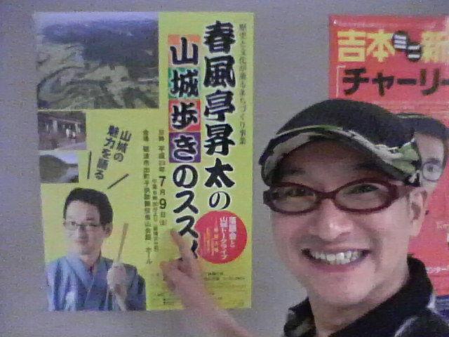 http://tilt-gps.sakura.ne.jp/blog/images/11071101.jpg